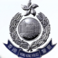 Hong Kong Police Force Recruitment Seminar